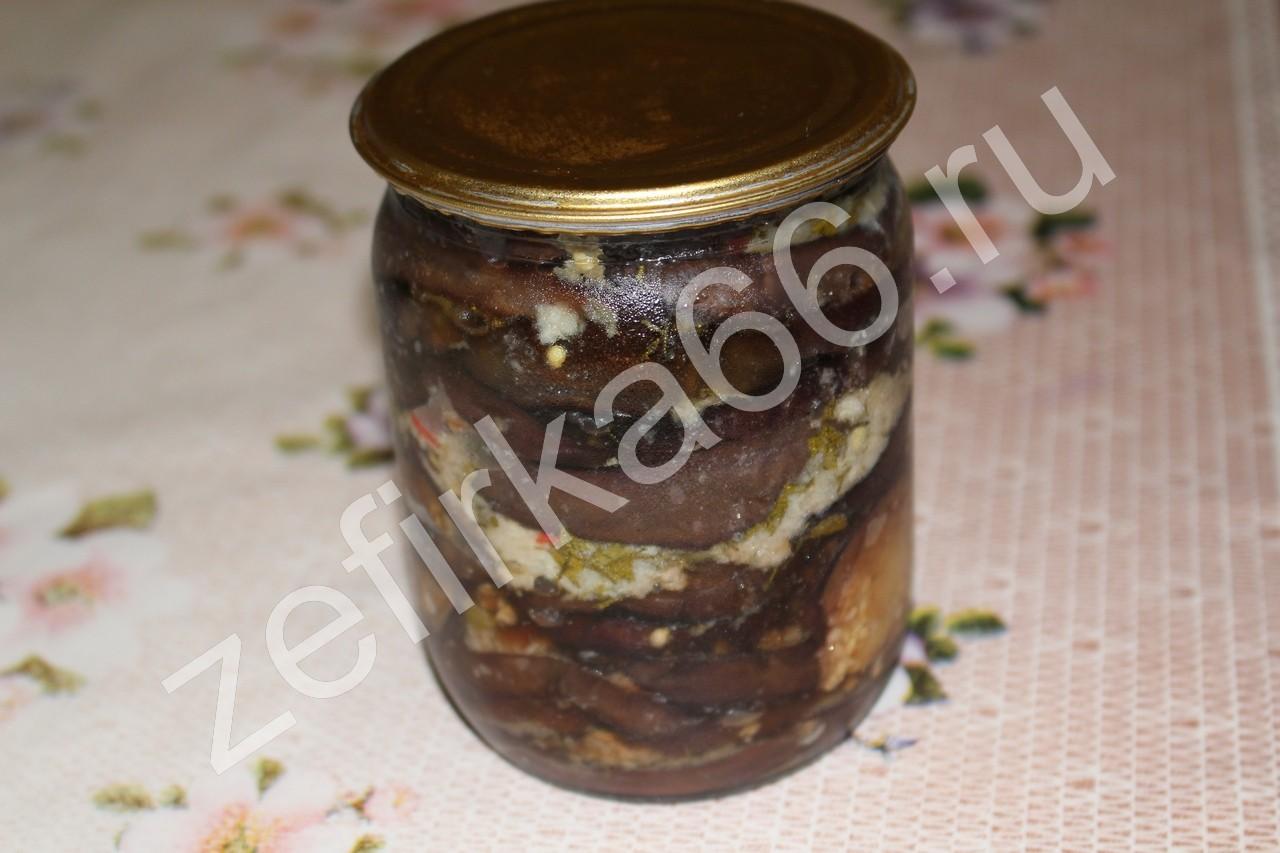 Жареные баклажаны на зиму рецепты слоями пошагово
