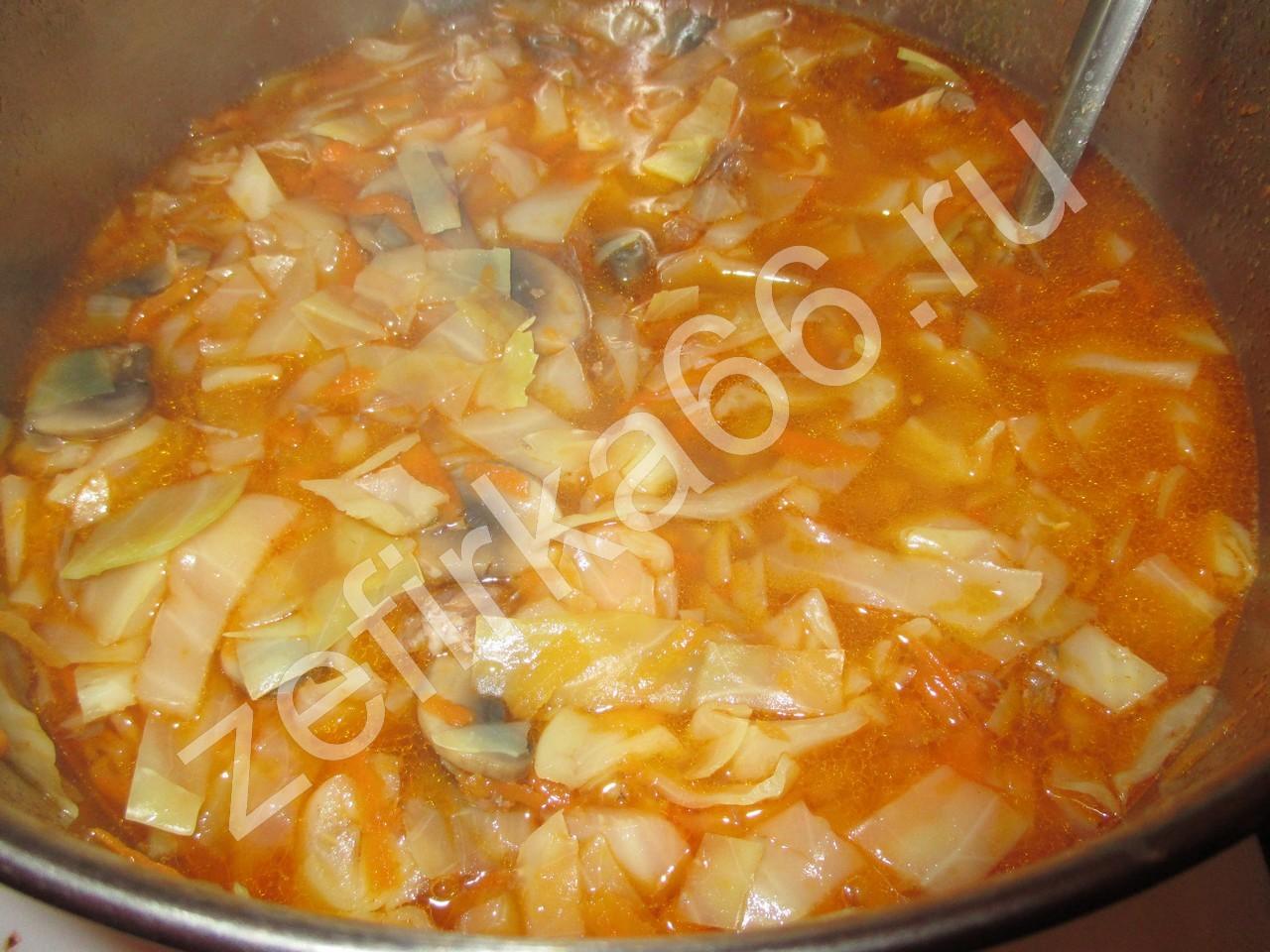 Блюда из овощей и грибов - рецепты овощных блюд с фото 36