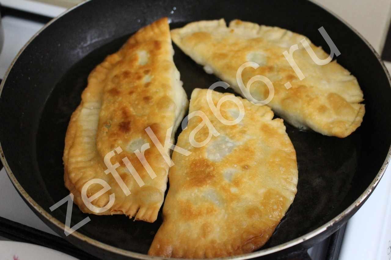 Чебуреки на маргарине рецепт с фото