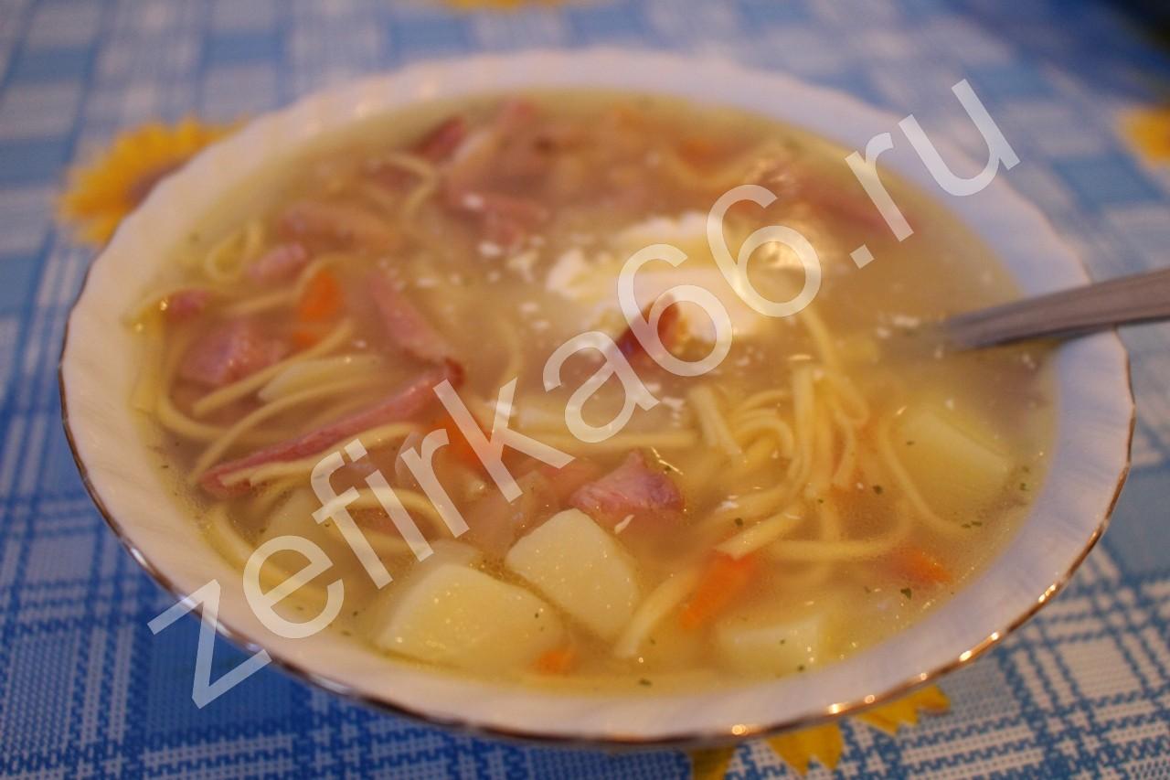 Сырный суп с копченостями рецепт пошагово