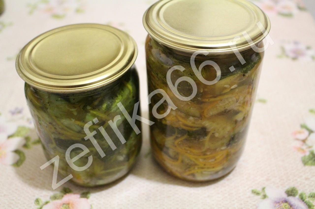 Засолка огурцов на зиму рецепты пошагово