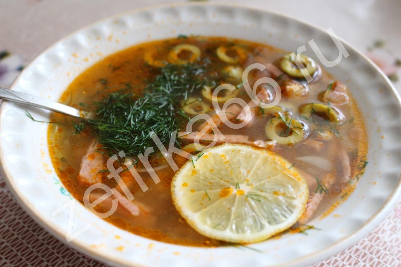 рецепт солянка суп с копченостями рецепт с фото