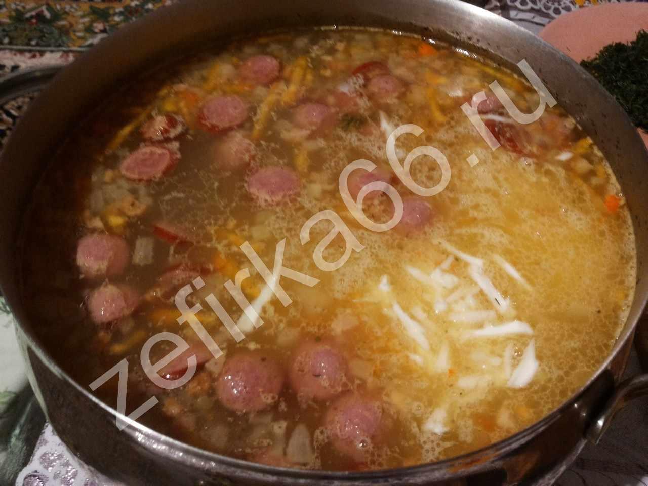 Суп с мясом и плавленным сыром рецепт пошагово
