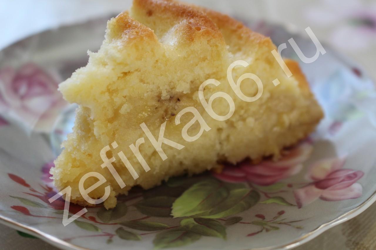 Пирог с бананом и творогом рецепт пошагово